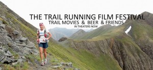 TrailFilmFest2